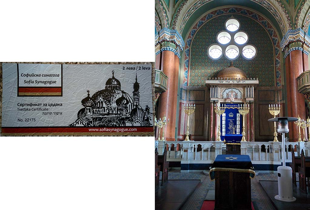 Sofia Synagogue Ticket
