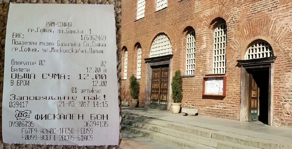 Saint Sofia Church Underground Ticket